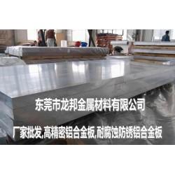 唐山6063-O态铝合金板 氧化专用铝板