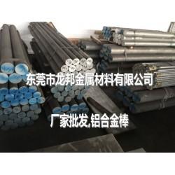 上海2A14环保铝棒 超厚2a14铝板
