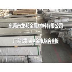 加工不变形高硬度7A15铝板生产厂家