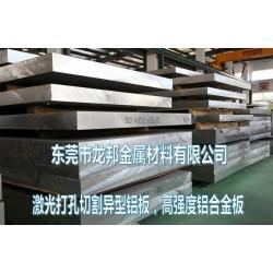 山东5083超厚铝板厂家