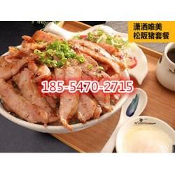 2020烧肉丼饭开店要求?日式烧肉饭做加盟哪个好