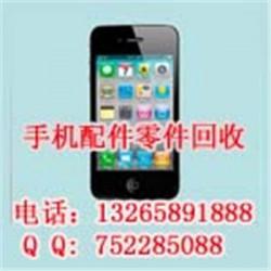 回收oppoR5手机支架