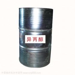 工业异液体清洗剂 精密电子仪器表面清洁剂