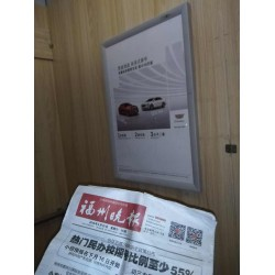 蚌埠市电梯广告,蚌埠市电梯框架广告,蚌埠市道闸广告