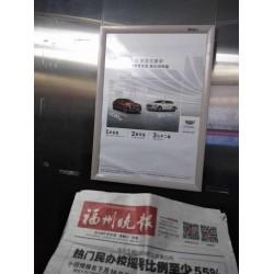 芜湖市电梯广告,芜湖市电梯框架广告,芜湖市道闸广告