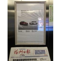 淮南市电梯广告,淮南市电梯框架广告,淮南市道闸广告