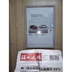 马鞍山市电梯广告,马鞍山市电梯框架广告,马鞍山市道闸广告