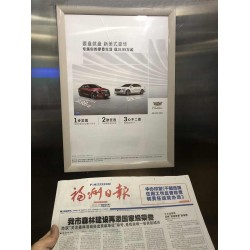 淮北市电梯广告,淮北市电梯框架广告,淮北市道闸广告