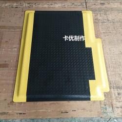 耐用防滑减压脚垫,防静电防滑地垫生产厂,卡优地垫