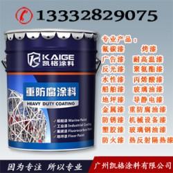 铜陵市水性铝粉聚氨酯环氧防锈底漆 滁州市氯磺化聚乙烯底漆供应