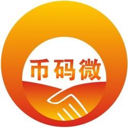 深圳公司商标专利代理