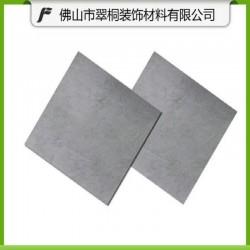 浅灰水泥纹防水片材地胶 耐磨PVC石塑地板商务写字楼营销中心