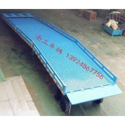 佛山8吨液压移动式登车桥