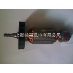磁力钻配件 各种磁力钻配件 MD108磁力钻配件