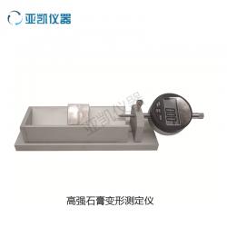 JLD-208高强度石膏变形测定仪