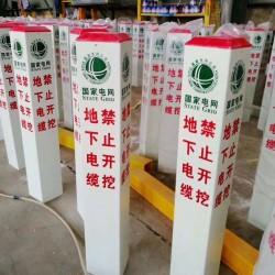 供应天津市玻璃钢警示桩厂家发货