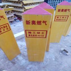 供应辽宁省大连市玻璃钢优质标志桩量大从优