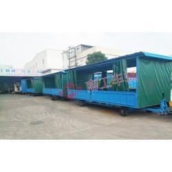 5吨移动式雨篷平板拖车
