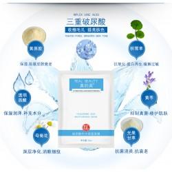 广州化妆品厂家批发价波尿酸补水保湿面摸。化妆品代加工oem