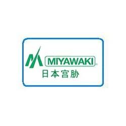 日本宫胁疏水阀 日本MIYAWAKI阀门中国办事处
