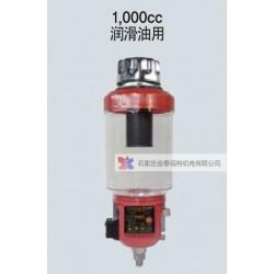 数控机床润滑专用卢布特1000ml自动注油器