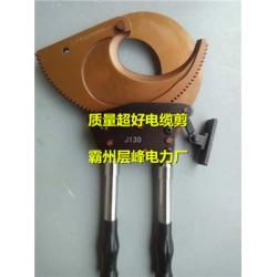J13 J50 J75 J95电缆剪 断线钳报价及厂家