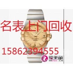 宁波手表回收收藏二手劳力士等瑞士名表收购