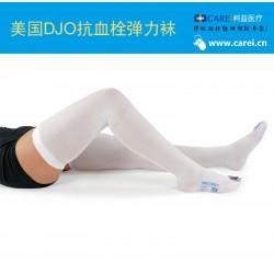 美国DJO抗血栓压力袜