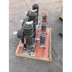 手动不锈钢真空断路器ZW32-12/630-20新价格