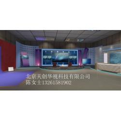 北京虚拟演播室搭建厂家 虚拟演播室系统建设制造方案供应