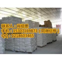 山东茶皂素生产厂家价格