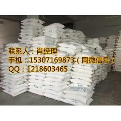 山东蛋白胨生产厂家价格