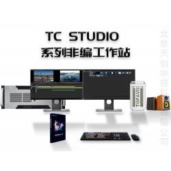 电视台演播室非编工作站 4K超清真三维视频编辑系统-天创华视
