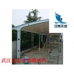 仙桃车棚膜结构制作 汉泰张拉膜施工 仙桃膜结构车棚维修