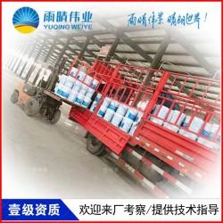 襄阳高新区OSC651界面防水涂料价格有优惠
