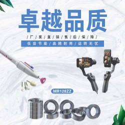 厂家直销mr128打磨机轴承8*12*3.5热销