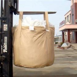 毕节吨袋生产价格/吨袋常规袋子尺寸。