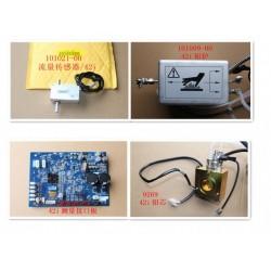 美国热电赛默飞42i氮氧化物分析仪配件