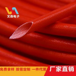 4000V硅橡胶乳白绝缘套管耐温200度编织套管