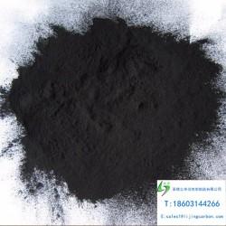 厂家直销垃圾焚烧发电 废气处理粉末活性炭