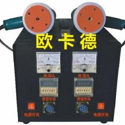 防水板微波焊机-磁焊机-高频热熔焊机-防水板电磁焊接机