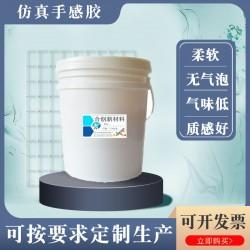 仿真工艺品胶水,用于人造丝花上的亮光,人造丝花胶水