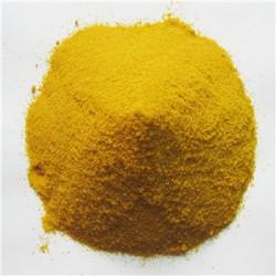 在洗砂废水处理用聚合氯化铝的作用