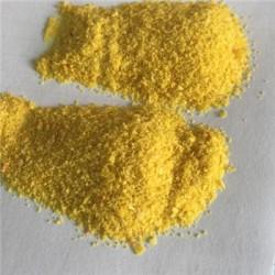 聚合氯化铝处理生活污水