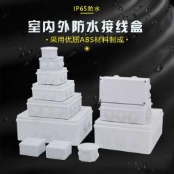 厂家直销带塞防水盒电缆接线盒电源开关盒防水分线盒接线端子盒