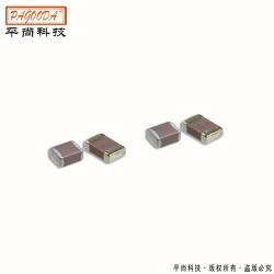 贴片电容 货源充实 质量稳定