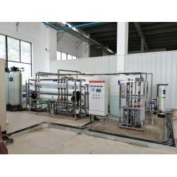 浙江超纯水设备/镀膜玻璃用超纯水/超纯水机/超纯水设备保养