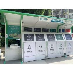厂家直销户外垃圾分类亭仿木垃圾分类收集亭新款不锈钢垃圾分类亭