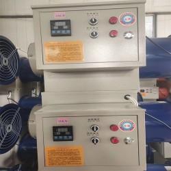 工业车间养殖电暖风机 养殖热风炉