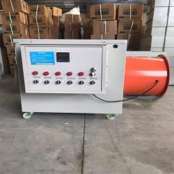 养殖育雏暖风机 温室保温电热风炉